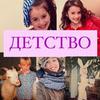 разместить рекламу в блоге Каролина Деревенская