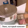 реклама в блоге Алина Гончарова