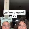 разместить рекламу в блоге Элина Агеева