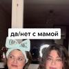 заказать рекламу у блогера Элина Агеева