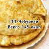 реклама у блогера Анастасия pp_nastenka