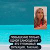 лучшие фото Ольга Просветова