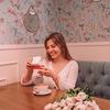 заказать рекламу у блогера Лена Клименко