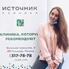 фото на странице Ксения Караваева
