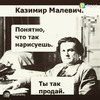 фотография Мария Вискунова