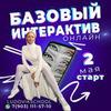 фото Людмила Тараканова