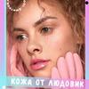 фото на странице Людмила Тараканова