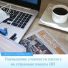 реклама на блоге Мария Адамович