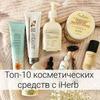фотография Юлия organika.blog