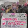 реклама на блоге Даша Андреева