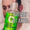 реклама на блоге Елена Вахрамеева