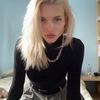 фото на странице Екатерина Воронцова
