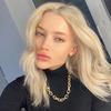реклама на блоге Екатерина Воронцова