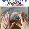 фотография Дмитрий Тоболов