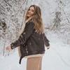 заказать рекламу у блогера Мария Хлопникова