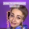 реклама на блоге nnotochka