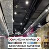 новое фото Александра alekscurl