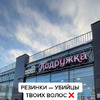 фото на странице Александра alekscurl