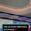 реклама в блоге Александра alekscurl