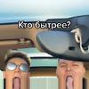 заказать рекламу у блогера Олег Скок