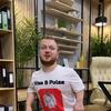 реклама у блогера alex_savkooo
