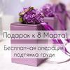 заказать рекламу у блогера Зураб Меладзе