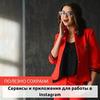 реклама в блоге Евгения Цюра