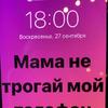 новое фото oleska_bondarenko