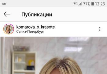 Блогер Виктория Комарова