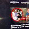 реклама у блогера Влас Кропалов