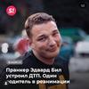 разместить рекламу в блоге Дневник Хача Склад Чайки / Амиран Сардаров /