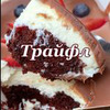 реклама в блоге Мариям Боташева
