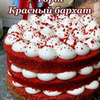 разместить рекламу в блоге Мариям Боташева