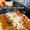 реклама на блоге Седа seda.foodblogger