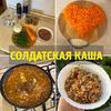 реклама у блогера molodaya_official