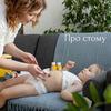 заказать рекламу у блогера mama_shilo_popov