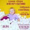 новое фото mama_shilo_popov
