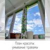 лучшие фото fly_ira_fly