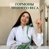 реклама в блоге Евгения Колодкина