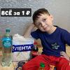 реклама на блоге Ольга bomba_skidok_
