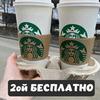 реклама у блогера Ольга bomba_skidok_