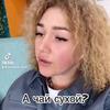реклама в блоге Анастасия Воробьева