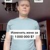 реклама в блоге Оксана Бурматова