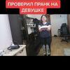 реклама в блоге Артём Доброшенко
