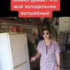 разместить рекламу в блоге Артём Доброшенко
