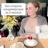 лучшие фото Лилия Шелест