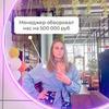 разместить рекламу в блоге Лилия Шелест