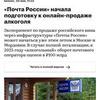 фото на странице Александр Незлобин
