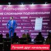 фото Максим Батырев