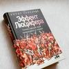реклама на блоге books_obzor